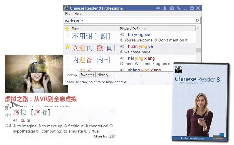 MDBG Chinese Reader 8 - Now available