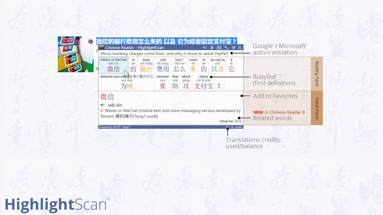 Instant offline Chinese Pinyin dictionary - MDBG Chinese