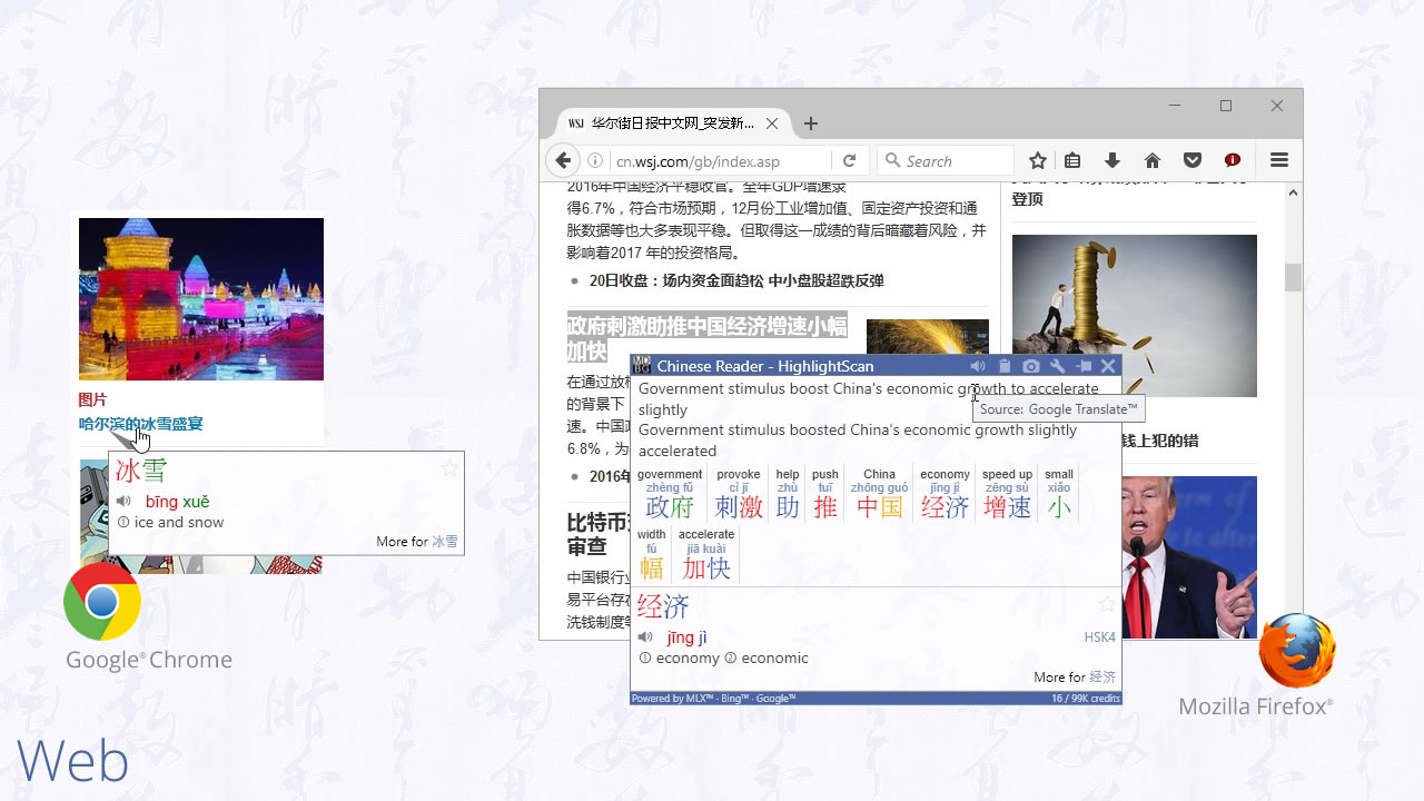 MDBG Chinese Reader 8 - Google Chrome and Mozilla Firefox